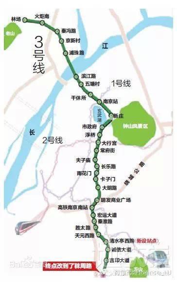 南京地铁三号线线路图一览-南京地铁线路图 南京地铁线路图最新