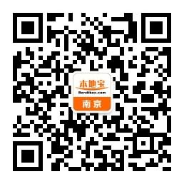 2017南京十一国庆车展有哪些