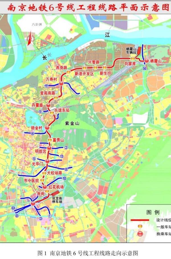 南京地铁6号线站点一览