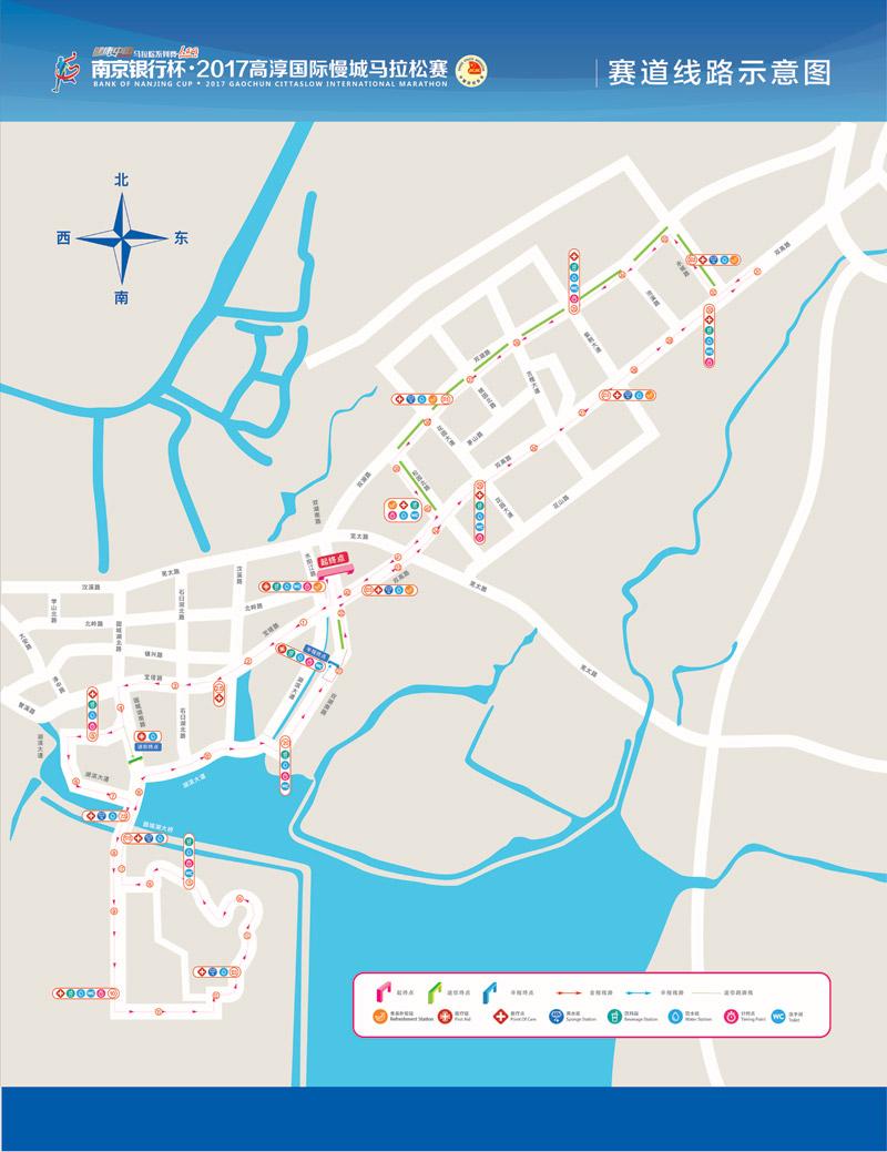 2017南京高淳国际马拉松赛线路图图片