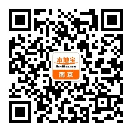 2017南京水魔方七夕女伴免单活动