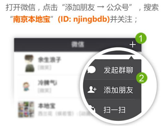 南京各大银行公积金服务网点一览表