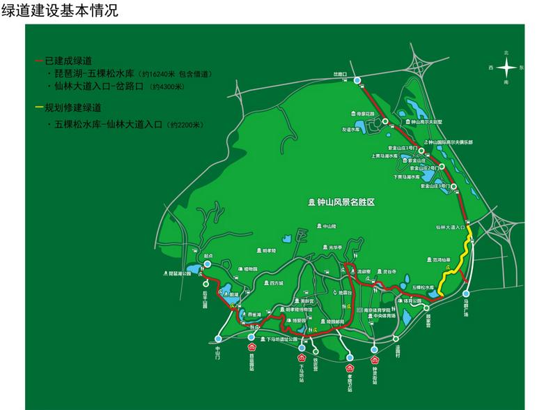 南京环紫金山绿道平面图及沿线景点一览