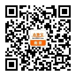 2018南京最新招聘信息(持续更新)