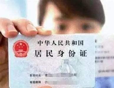 南京办理这些证件不再需要复印件了