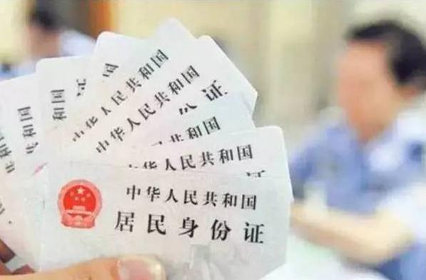 南京将扩大居民身份证异地受理范围(时间+内容)