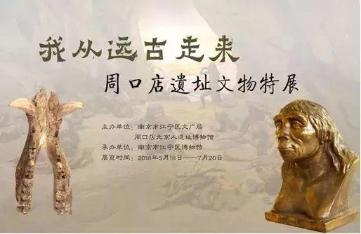2018南京免费展览大汇总