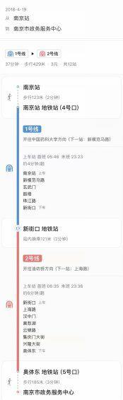 南京站怎么去南京市政务服务中心