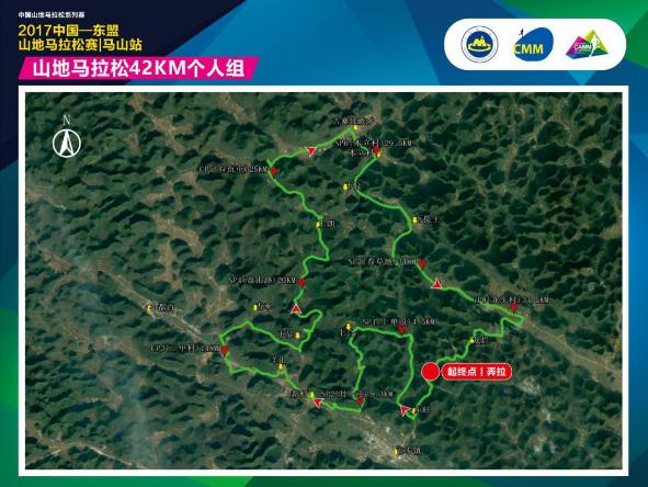 2017南宁马山站东盟山地马拉松时间、地点及线路图