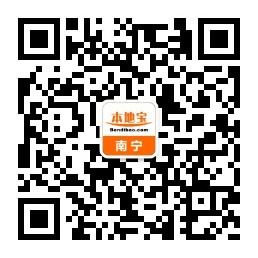"""南宁""""三月三""""+清明节大型促销活动汇总"""