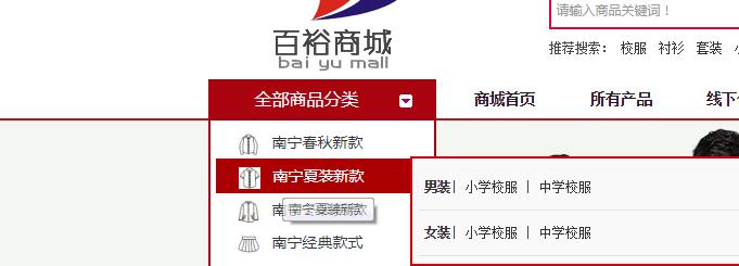 ai计划快3,南宁正版校服在哪里购买(附详细购买地点)