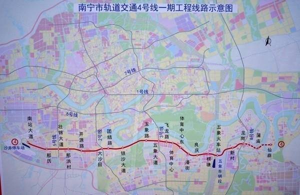 南宁地铁4号线线路图图片