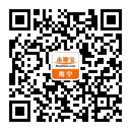 2017南宁东盟博览会交通指南