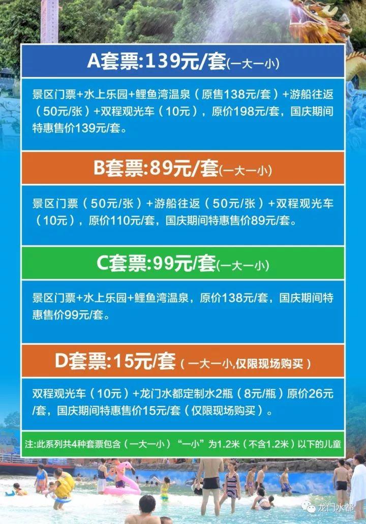 活动(时间 地点 优惠门票)     9月25-9月29日期间微信商城将预售b