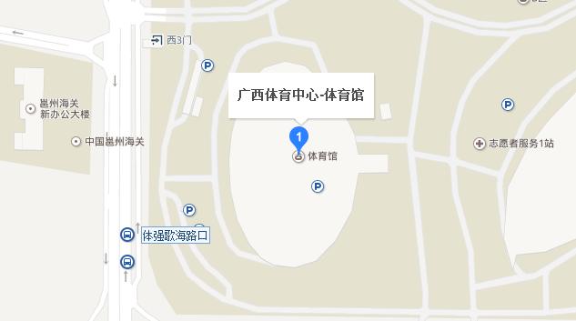 2018林俊杰南宁演唱会在哪举办