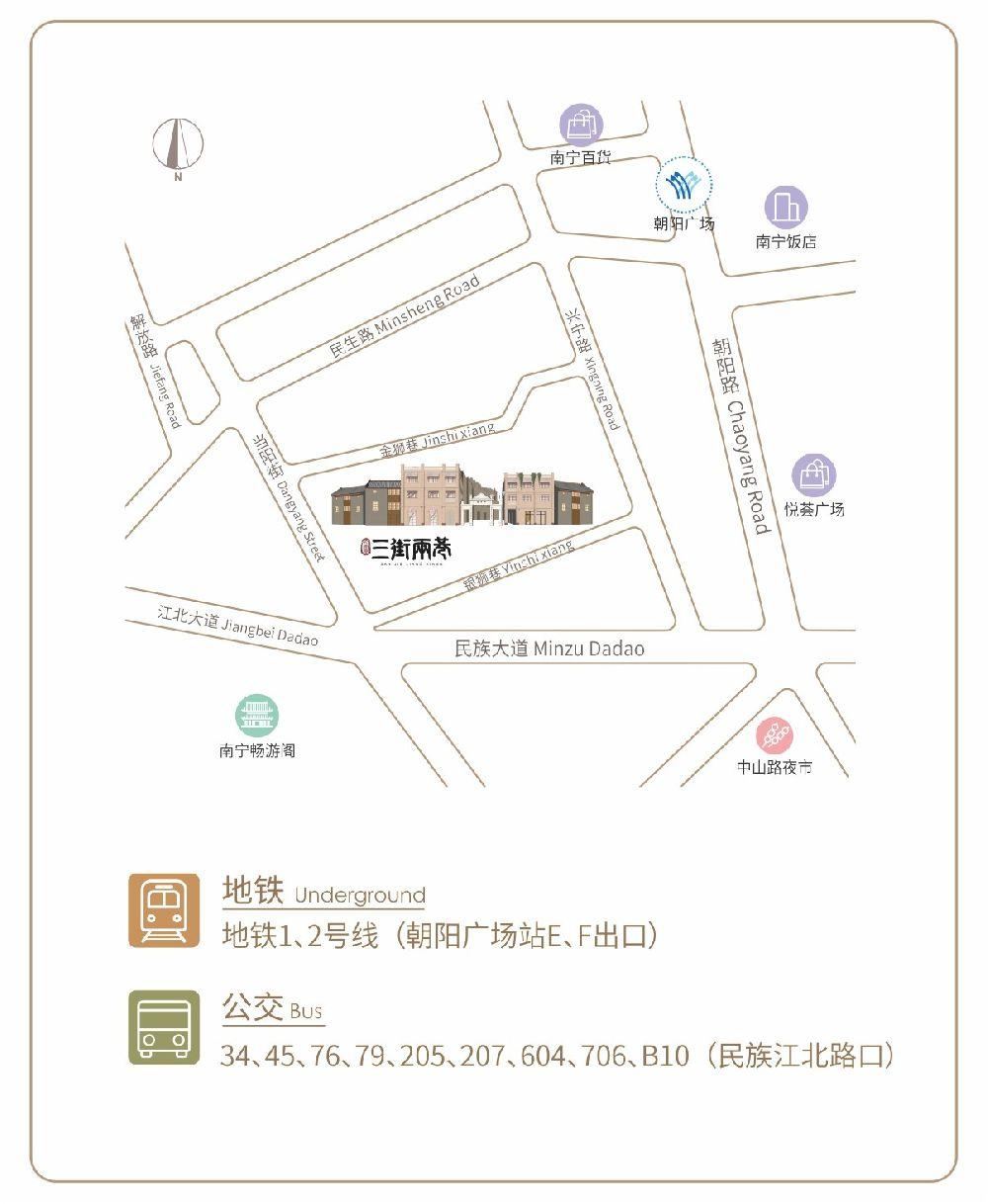2019南宁三街两巷端午节活动