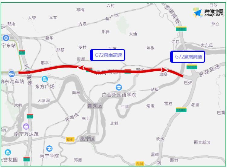 2019年南宁端午节高速出行绕行攻略