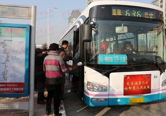 青岛市区至即墨公交开通