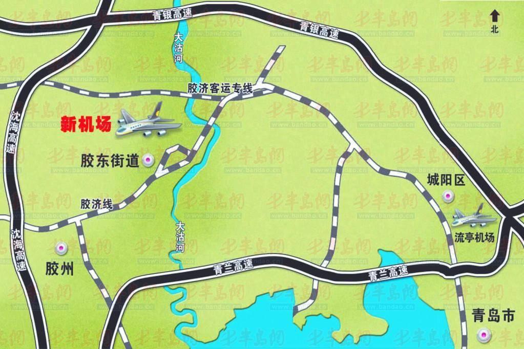 青岛新机场项目获批 将实现一小时通达全市图片