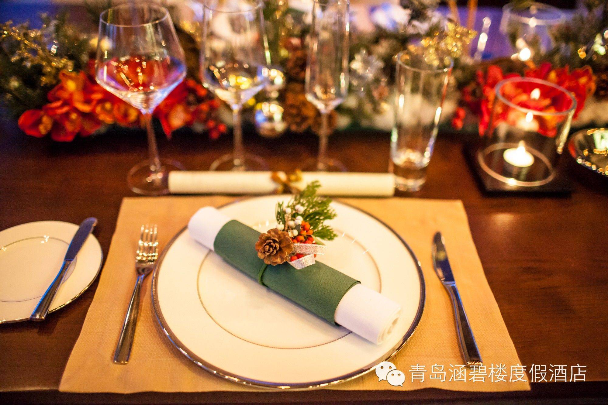 青岛涵碧楼酒店遇见法餐厅跨年活动