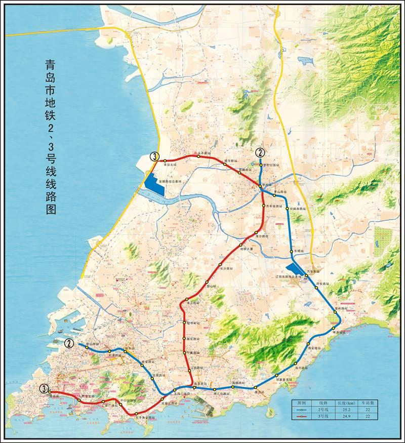 青岛地铁一期工程3号线 2号线线路情况简介