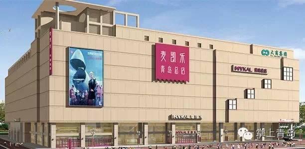 青岛香港中路商圈停车攻略