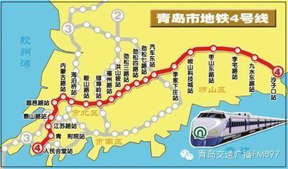 青岛地铁4号线线路图 详细版图片