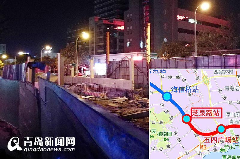 南京地铁首班车时间_青岛地铁2号线出入口位置图- 青岛本地宝