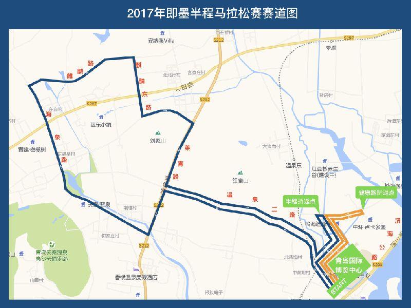 2017青岛温泉小镇半程马拉松路线图图片