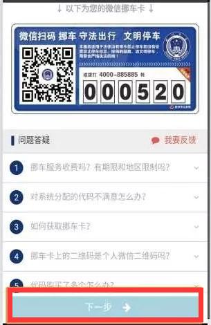 青岛北站微信 图片合集