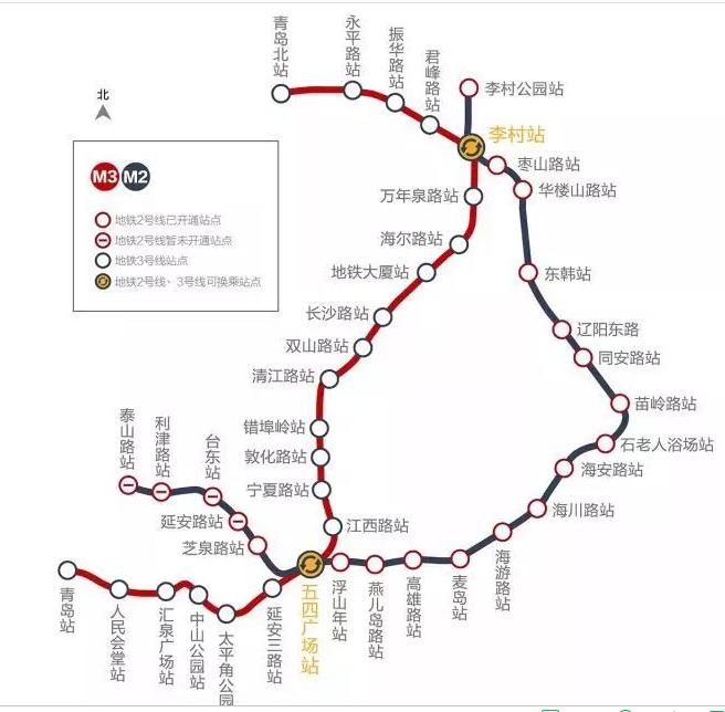 青岛地铁2号线 3号线换乘票价图片