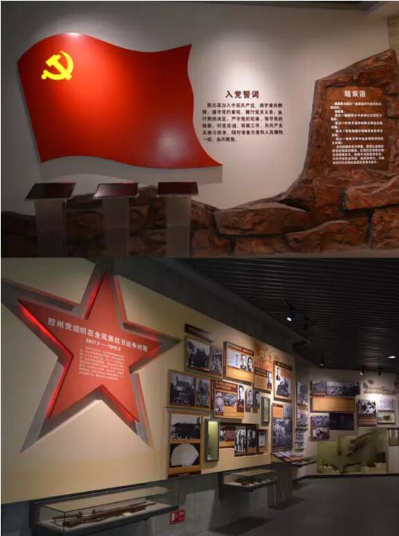 大沽河历史博物馆参观攻略(高清图)
