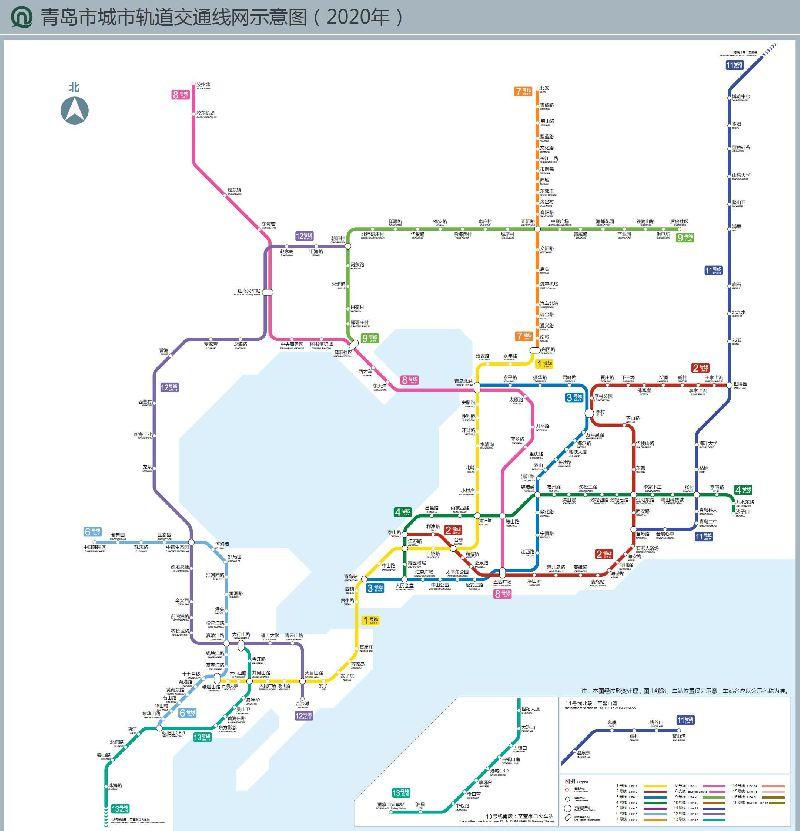 青島最新的地鐵規劃(圖)