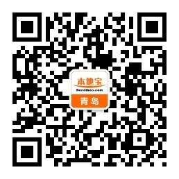 青岛市各区小学划片范围网上查询操作流程(附入口)