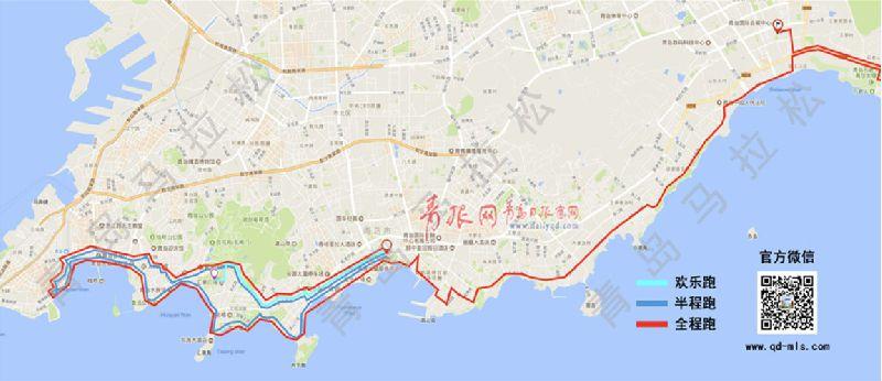 2017青岛国际马拉松路线 图图片