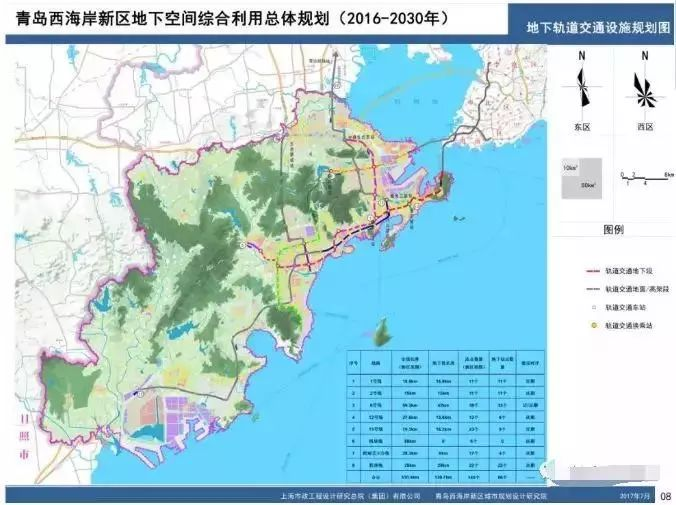 青岛地铁6号线最新消息(持续更新)