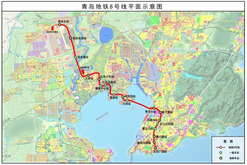 青岛地铁8号线最新消息(持续更新)
