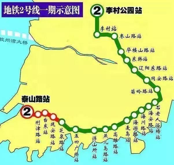 青岛地铁2号线西段开通时间