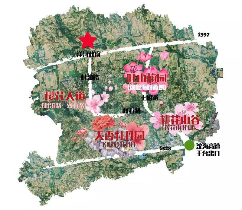 盛泰庄园    品农家宴:莲花山桃源居,华山山庄,艾山家园,洋河公社,西