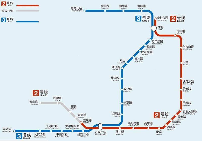 青岛地铁3号线首末班车时间(附最新时刻表)