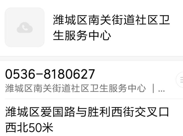 青島九價宮頸癌疫苗最新消息(持續更新)