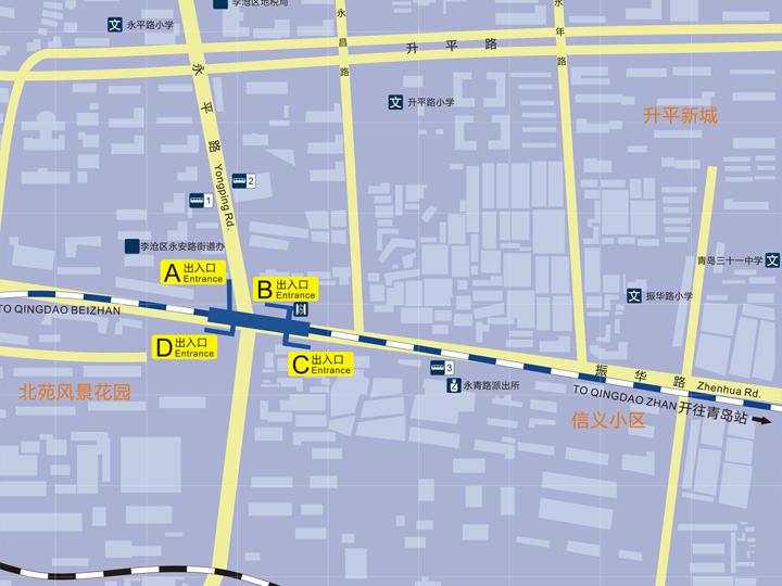 青島地鐵3號線永平路站出入口信息一覽