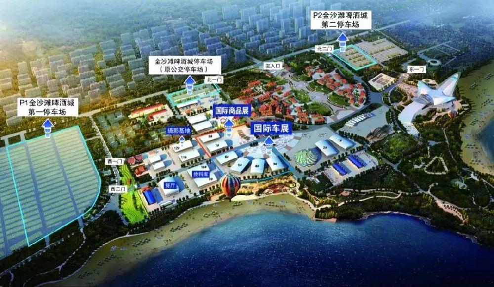 2019青岛西海岸国际车展时间,地点,交通指引