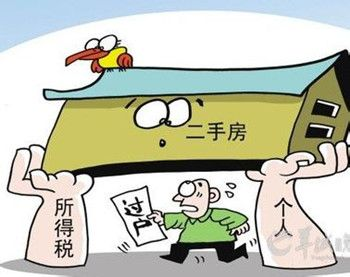 秦皇岛加强二手房交易税收征管