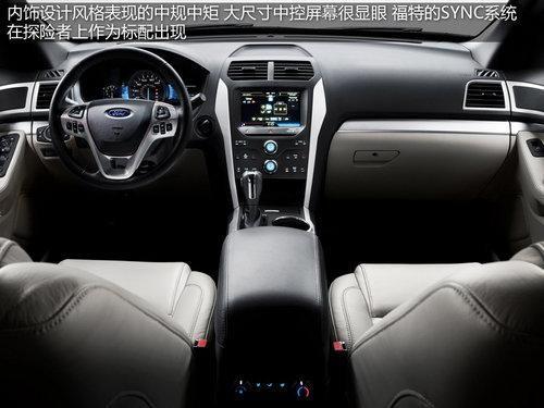 福特探险者7座全尺寸SUV将于四月进口