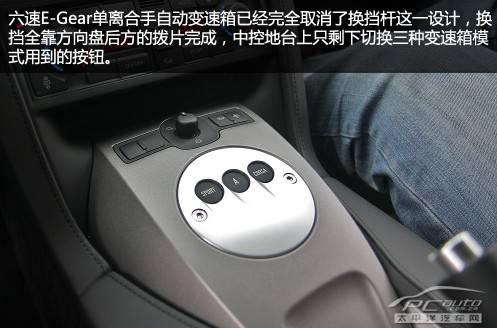 兰博基尼盖拉多lp550 2试驾高清图片