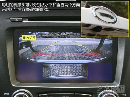 传祺gs5具备可视倒车影像,聪明的摄像头可以分别从水平和垂直两个