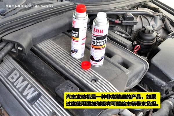 汽车保养过度也会伤车高清图片