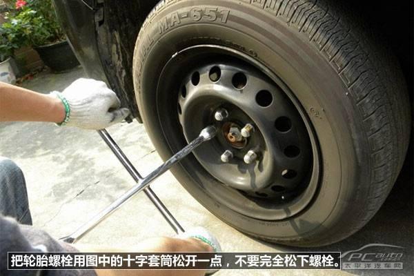 更换刹车皮
