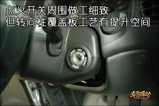 江淮瑞风7座商务车详细解读